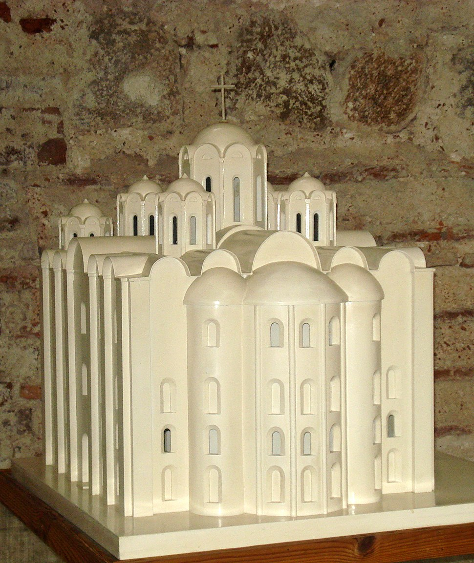 St. Sophia Cathedral in Polotsk - Miniature