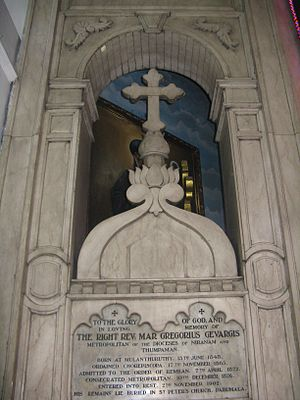 Geevarghese Mar Gregorios of Parumala - Tomb of Mar Gregorios inside Parumala Church