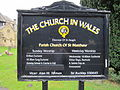 St Matthew's Church, Buckley (5).JPG