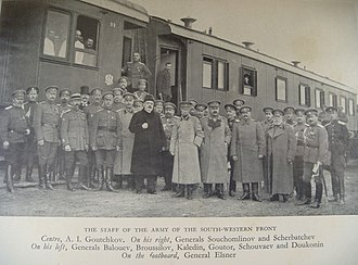 Southwestern Front (Russian Empire) - The headquarters staff of the Southwestern Front, 1917
