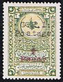 Stamp Long Island 1916 1 2d on 20pa.jpg