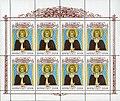 Stamp Soviet Union 1991 CPA6329Kb.jpg
