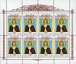 Stamp Soviet Union 1991 CPA6329Kb.jpg