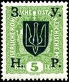 Stamp Western Ukraine 1919 5h.jpg