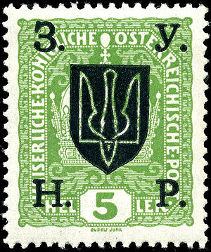 West Ukrainian People's Republic - Overprinted 1919 Austrian five-heller stamp.