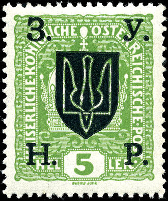 Coat of arms of Ukraine - Image: Stamp Western Ukraine 1919 5h