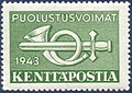 Stamp of Finland - 1943 - Colnect 370976 - Posthorn and sword.jpeg