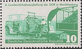 Stamp of Germany (DDR) 1958 MiNr 629.JPG