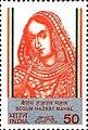 Stamp of India - 1984 - Colnect 545162 - Begum Hazrat Mahal 1820-1879.jpeg