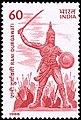 Stamp of India - 1988 - Colnect 165258 - Rani Durgawati.jpeg