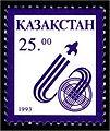 Stamp of Kazakhstan 019.jpg