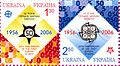 Stamp of Ukraine s706-707.jpg