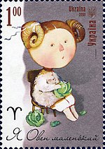 Stamp of Ukraine s882.jpg