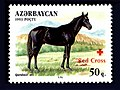 Stamps of Azerbaijan, 1997-448.jpg