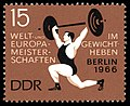Stamps of Germany (DDR) 1966, MiNr 1210.jpg