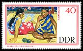 Stamps of Germany (DDR) 1967, MiNr 1265.jpg