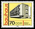 Stamps of Germany (DDR) 1980, MiNr 2513.jpg