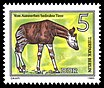Stamps of Germany (DDR) 1980, MiNr 2522.jpg