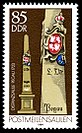 Stamps of Germany (DDR) 1984, MiNr 2856.jpg