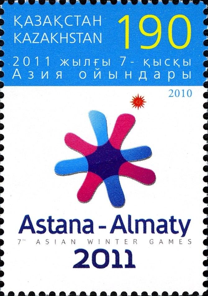 Stamps of Kazakhstan, 2010-25