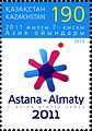 Stamps of Kazakhstan, 2010-25.jpg