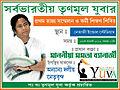State Convention of All India Trinamool Yuva.jpg