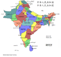 States of South Asia 1