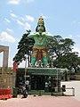 Statue of Hanuman in Batu.jpg