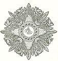 Ster van de Hoge Orde van de Eer Gritzner.jpg