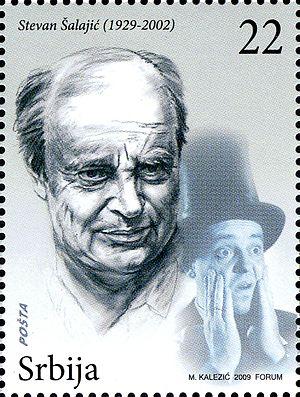Stevan Šalajić - Image: Stevan Šalajić 2009 Serbian stamp
