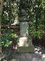 Stone lantern besides Takamiya Sando in Munakata Grand Shrine (Hetsu Shrine).jpg
