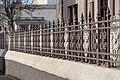 Stornoway Cast Iron (33835508908).jpg