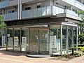 Suita City Yamada-Ekimae Library.jpg