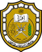 Sultan Qaboos University Logo.png
