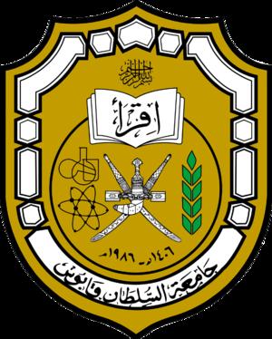 Sultan Qaboos University - Image: Sultan Qaboos University Logo