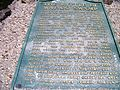 Sumter CR 48 DeSoto Trailhead - Battle of Wahoo Swamp Plaque.jpg