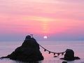 Sunrise of the Wedded Rocks03.jpg