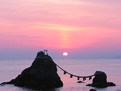 Sunrise of the Wedded Rocks03.jpg