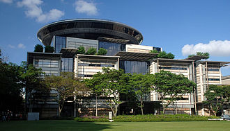 Supreme Court of Singapore - The Supreme Court Building, photographed on 10 February 2007