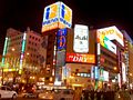 Susukino Sapporo2.JPG