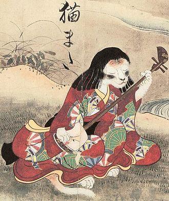 Nekomata - Image: Suuhi Nekomata
