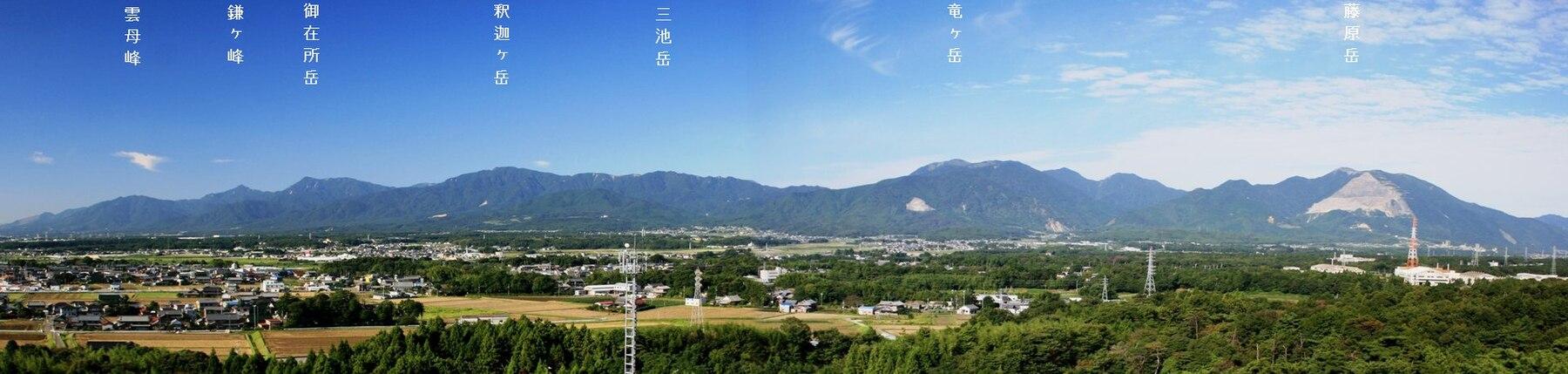 Suzuka Mountains from Inabe City.jpg