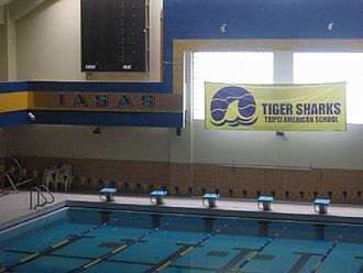 Taipei American School - Indoor swimming pool