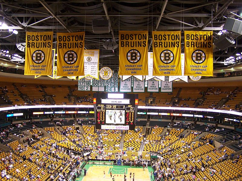 File Td Banknorth Garden Banners Jpg Wikimedia Commons
