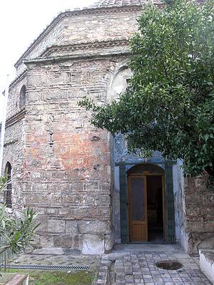 Bey Hamam - Image: THES Bey Hamam entrance
