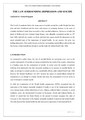 THE LAW SURROUNDING DEPRESSION AND SUICIDE.pdf