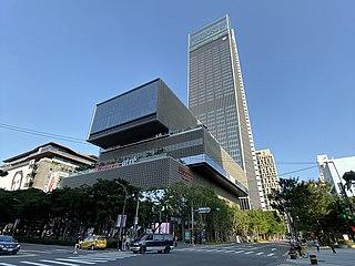 Taipei Nan Shan Plaza