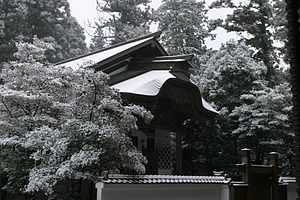 Dai Gohonzon - The Gohozo treasury building, where the Dai-Gohonzon was stored after its removal from the Shohondo.