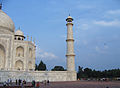 Taj Mahal, Agra views from around (90).JPG
