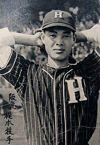 Takao Kajimoto1954.jpg